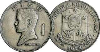 One peso coin (1974)