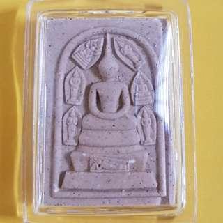 Somdej Luang Phor Koon, Genuine Powder Form 2538, Wat Banrai, Nakhon Rarchasima, Thailand