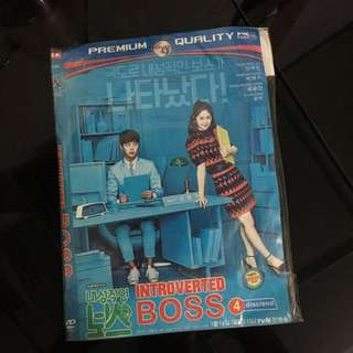 Introverd Boss K-drama (4disc)