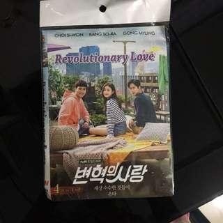 Revolution Love K-Drama (4disc)