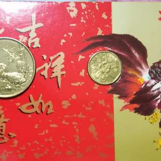 1993 Rooster coin set