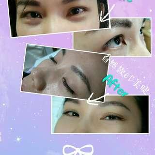 Natural 6D Eyelashes Extension