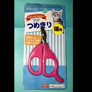 Pet's nail clippers