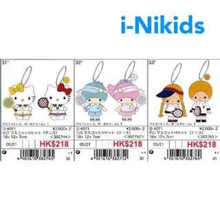 🇯🇵日本預購 - 原裝日版 SANRIO 2018年5月新產品網球造型公仔掛飾系列 - Hello Kitty 凱蒂貓 / Little Twin Stars 雙子星 - KiKi & LaLa / Patty & Jimmy