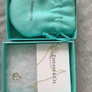 Tiffany Silver Heart Pendant