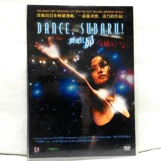 DANCE, SUBARU! (Japanese movie DVD)