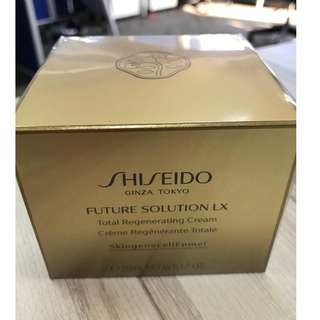 Shiseido Cream 50ml