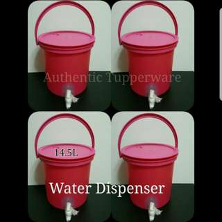 Authentic Tupperware  Water Dispenser 14.5L  Retail Price S$83.50 《Now S$62.00/Piece》 tup