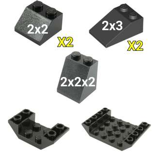 Lego Slope Black 7pc