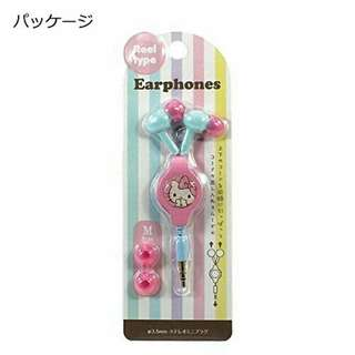 Hello Kitty Earphones