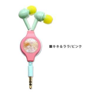 Little Twin Stars Earphones