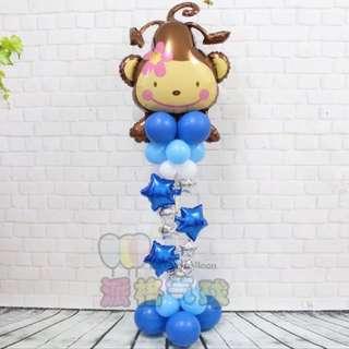 Monkey Balloon Stand