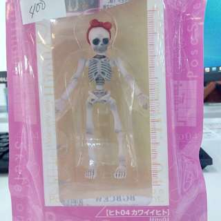 Poseskeleton Human (female)
