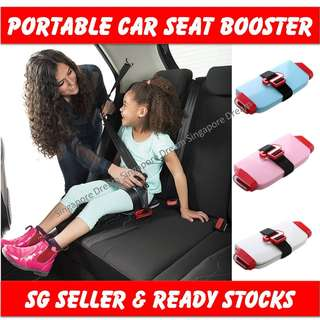 Portable Car Safety Seat Booster Chair For Toddler To Child Age 3 to 12/ Newborn Baby Children Kids