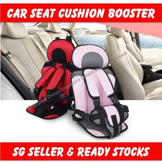 Car Safety Seat Booster Cushion Chair For Toddler To Child Age 3 to 12 / Newborn Baby Children Kids