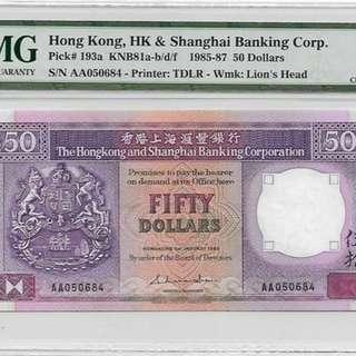 HSBC 1985年 AA版 伍拾 50 UNC PMG 64