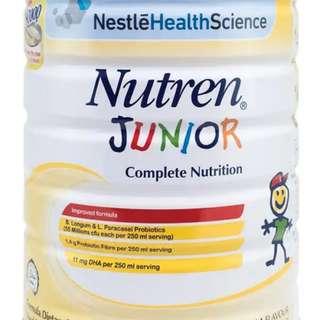 Nutren Junior 800g (Vanilla)