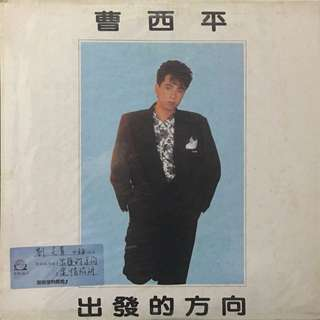 For Sharing 曹西平-出發的方向