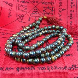Necklace Amulet Leklai Bead Pray Wat Baanrai Metal Sacred Safety Lucky Wealthy