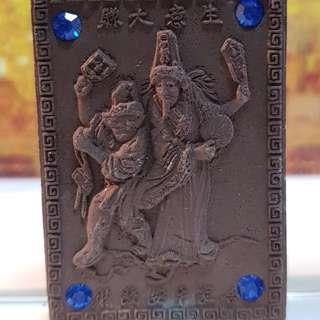 Thai Amulet - Da Er Ye Po