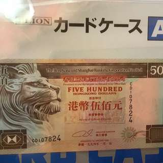 匯豐94年$500 原裝UNC直版 雪白無黃