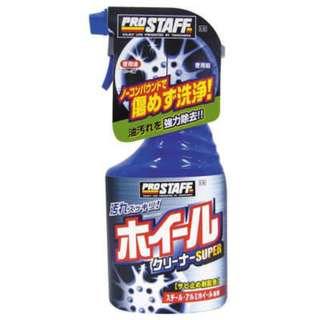 🚚 權世界@汽車用品 日本進口 Prostaff 汽車 鋼圈 鋁圈 煞車粉塵 油汙 超級清潔劑 400ml S-27