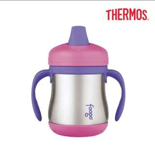 Thermos BS500 Bottle