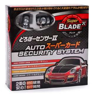 Blade Car Alarm Auto Security System M72