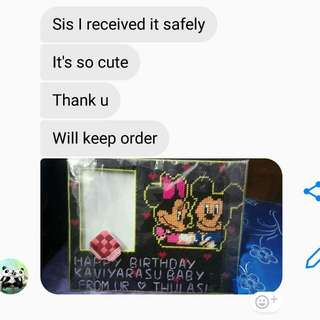 My customer feedback