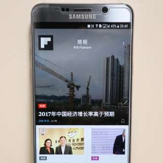 Samsung Note5 32GB 雙卡 行貨