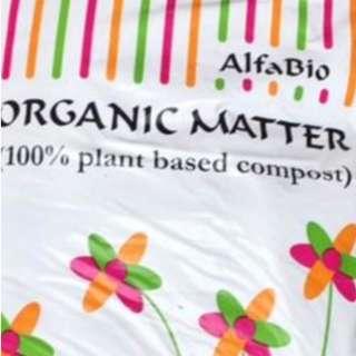 Alfa Bio Organic Compost 21litres - Plant Base Compost x2