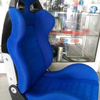 Bride Cuga Bucket Seat