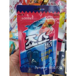 限時代購 韓國食品 Lotte 樂天 鯊魚果汁軟糖  50g    2018/01/27 12:00結單