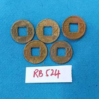 LOT China Han Dynasty: Wu Zhu Bronze Coin, Five In A Set (中國漢朝:五株青銅錢,五枚一票)