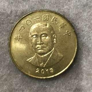 50 Yuan Coin