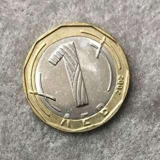 Bulgarian Lev 1 Coin