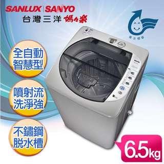 台灣三洋 SANLUX 洗衣機 ASW-87HTB 6.5kg 單槽小容量 原廠保固中