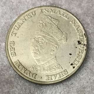 Malaysia commemorative $1 coin- Malaysia's Coins – First Series (1967)