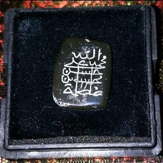 Islamic Akiq (Batu Akik ukiran)