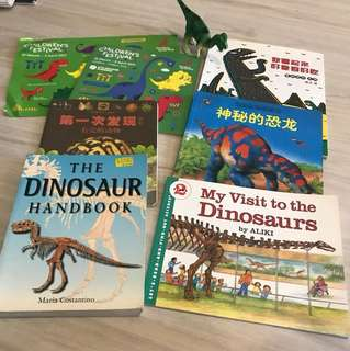 All about dinosaurs Bundle