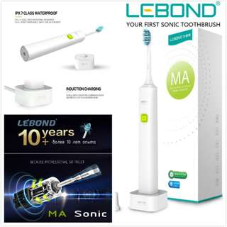 Brand New LEBOND Electronic Sonic Rechargeable Boothbrush MA,IPX7 aterproof, Wirelesscharging
