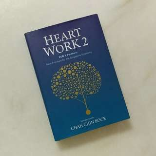 Heart Work 2 - EDB & Partners: New Frontiers for the Singapore Economy