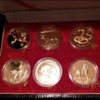 Shanghai Medal / Coin