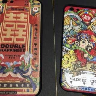 雙喜 / 財神爺iPhone6/6s手機殼
