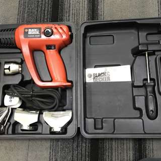 [Black & Decker] Heat Gun KX2000K 2000W