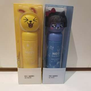 Kakao Friends fabric perfume