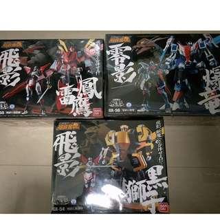 Bandai Soul of Chogokin Gx-54, Gx-55, Gx-56 Tobikage & Zerokage Misb