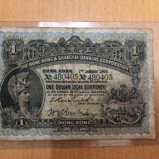 1904 HSBC $1 hand-signed
