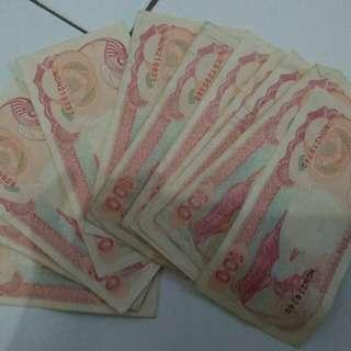 Uang Lama Lembaran Kertas Dan Koins