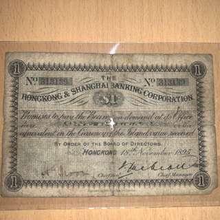 1895 HSBC hand-signed